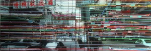 Hongkong 3, 2004, 80x230 cm, Acryl, Öl auf Holz