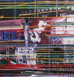 Tempel, 2005, 80 x 230 cm