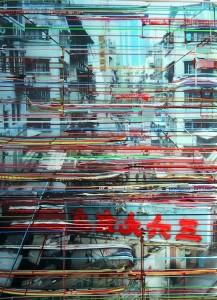 Wan Chai, 2004, 160x115 cm, Acryl, Öl auf Holz
