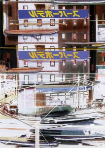 supahoteru, 2006, 160x115 cm, Acryl, Öl auf Holz